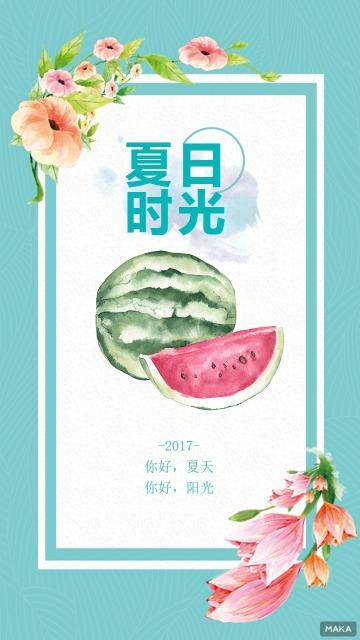 清新可爱卡通手绘西瓜蓝色白色清爽夏日植物个人心情海报