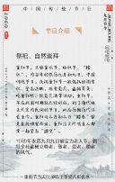 灰色中国风重阳节关爱老人节日活动翻页H5