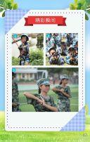 军事夏令营招生暑假夏令营招生宣传夏令营招生暑假招生通用H5