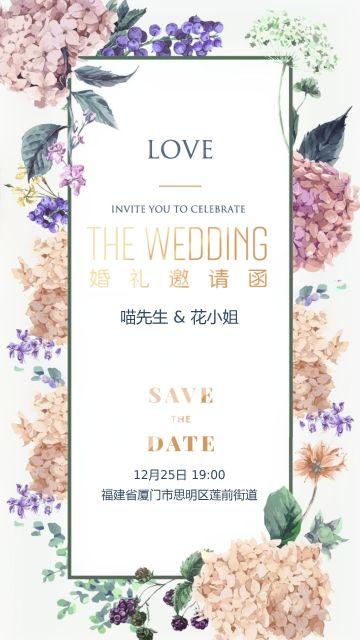 时尚花卉唯美浪漫婚礼邀请函婚礼请柬