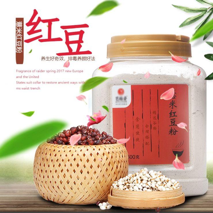 清新简约百货零售干货红豆薏米电商主图