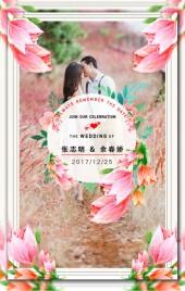 粉色浪漫婚礼邀请函翻页H5