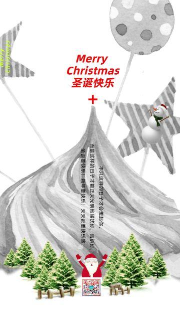 圣诞节简洁文艺清新自然风节日祝福海报