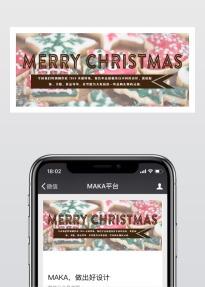 圣诞特辑新品推荐,购买攻略微信公众号主图,产品推广,好物分享,微信软文,公众号
