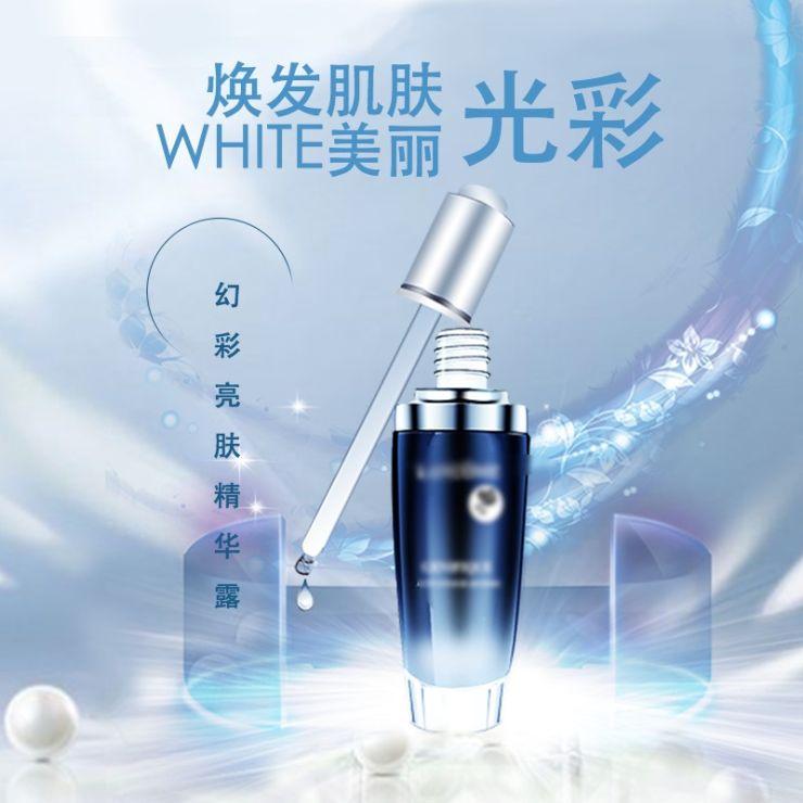 清新简约幻彩精华美妆电商主图