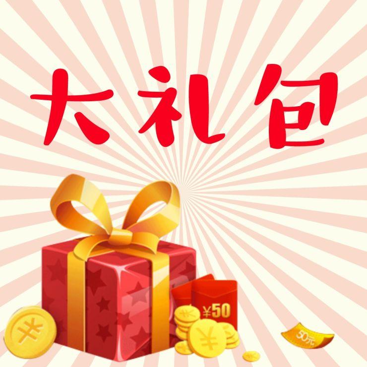 【福利次图】微信公众号封面小图卡通扁平通用-浅浅