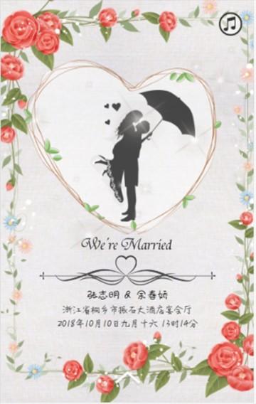 唯美婚礼邀请函