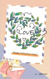 情人节温馨浪漫情书相册祝福贺卡/情人节最钟情的告白与回忆/情人节贺卡/爱情感言