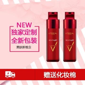 淘宝化妆品促销宣传电商主图