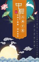中秋节祝福语  中秋贺卡   中秋节
