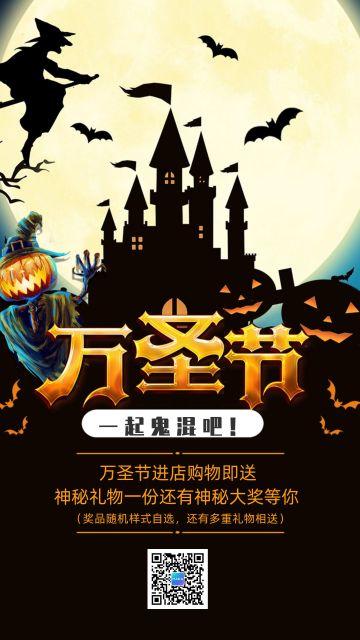 万圣节卡通风黑黄色古堡鬼魂奇幻之夜南瓜蝙蝠促销海报