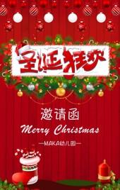 圣诞节活动邀请函圣诞快乐节日祝福圣诞活动圣诞节幼儿园亲子活动圣诞活动邀请