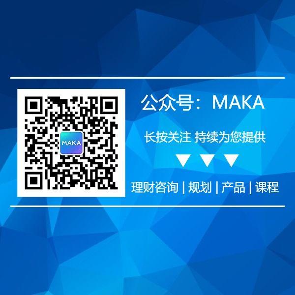 蓝色商务科技金融理财通用二维码