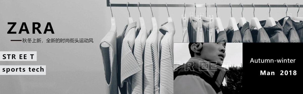 Xin专属设计,电商简约banner,商品展示,品牌宣传,新品宣传,秋冬上新,服饰宣传,简约