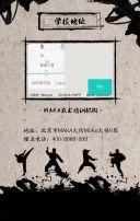 高端中国功夫武术教育培训/跆拳道/散打/拳击/健身