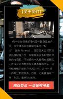 健身房会所会员招募宣传活动H5