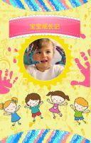 宝宝成长记录相册,生日纪念,周岁纪念相册