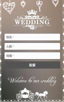 棕色时尚浪漫唯美婚礼请柬婚礼邀请函H5