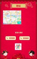 红色喜庆中国风喜结良缘婚礼邀请函/中式邀请函/婚庆邀请函/邀请函
