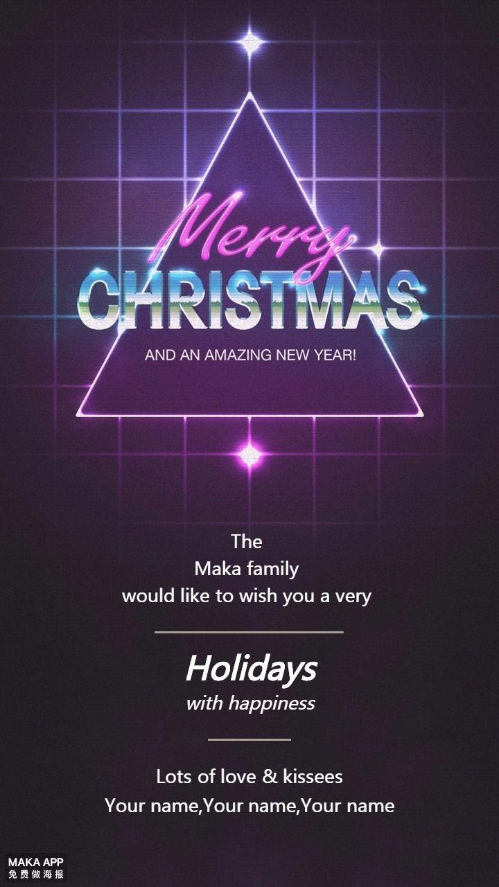 圣诞贺卡绚丽海报