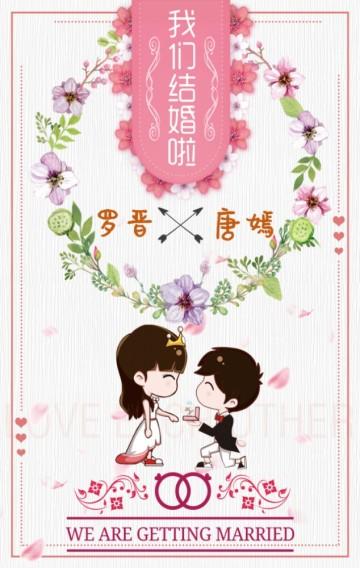 婚庆结婚喜宴相册邀请函米色素雅森系清新简洁模板