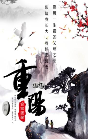 重阳节 关爱老人  重阳节介绍