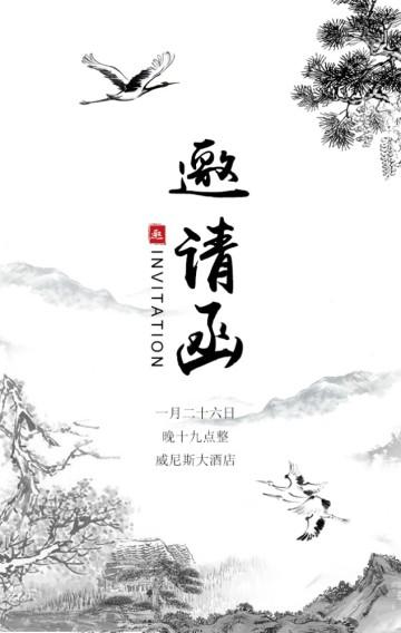 简约水墨中国风邀请函