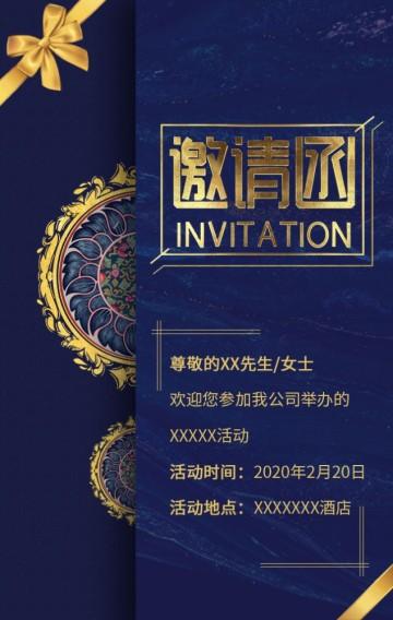 蓝色高端互联网科技感邀请函企业宣传H5