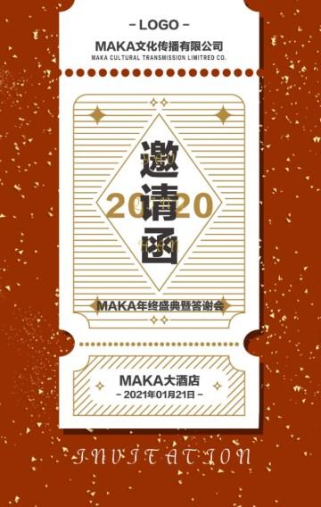 国潮年轻电影票票根设计红金喜庆新年跨年派对年公司会年终盛典答谢会