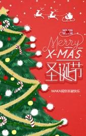 时尚炫酷红色圣诞贺卡圣诞节邀请函H5模板