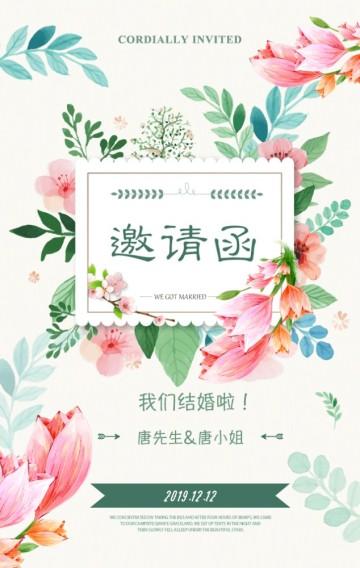 AMC绿色森系婚礼邀请函请帖