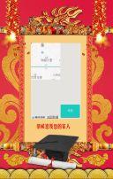 大学升学宴邀请函中国风酒店宣传邀请函-谬斯创想设计工作室