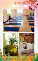 瑜伽馆瑜伽培训瑜伽招生