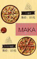 最新披萨店模板