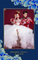 中国风婚礼请柬