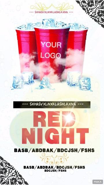 酒吧新品上市或主题性派对等活动宣传