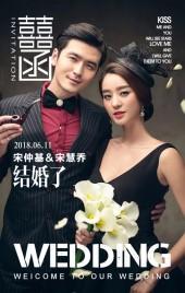时尚杂志风百搭灰婚礼邀请函结婚请柬
