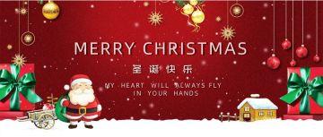 圣诞节红色喜庆微信公众号新媒体banner首图