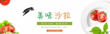 简约食品饮料电商产品宣传banner