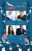 国风中国蓝大气企业开业活动开幕邀请函H5
