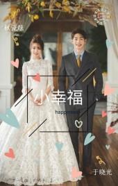 清新韩式婚礼邀请函