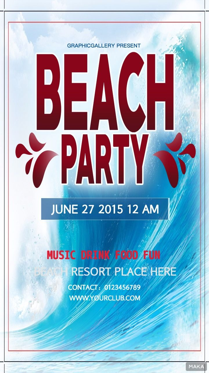 BEACH PAPTY冲浪海边聚会