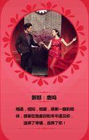 婚礼邀请函,喜庆,大气,唯美,百搭