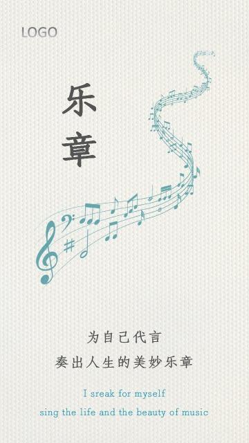 【26】中英文多彩简约企业文化励志团建海报-浅浅设计