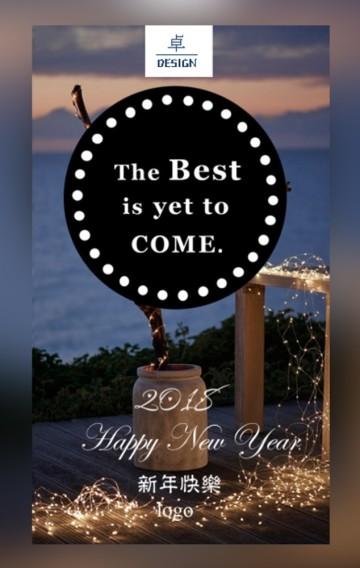 卓·DESIGN/唯美浪漫2018新年祝福贺卡圣诞节情人节520表白告白情侣纪念日简约清新狗年贺卡