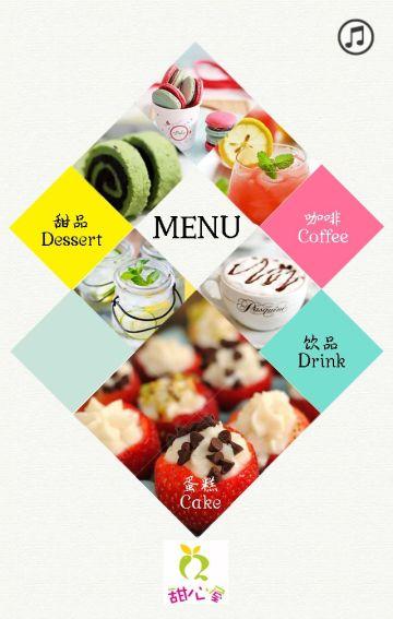 咖啡/甜品/面包/蛋糕推广