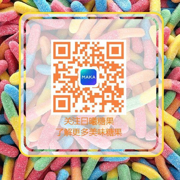 红色时尚糖果零食二维码公众号