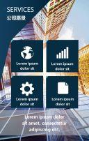 高端简约企业宣传(宣传册、公司推广、公司简介、公司招聘、公司会议)企业通用版