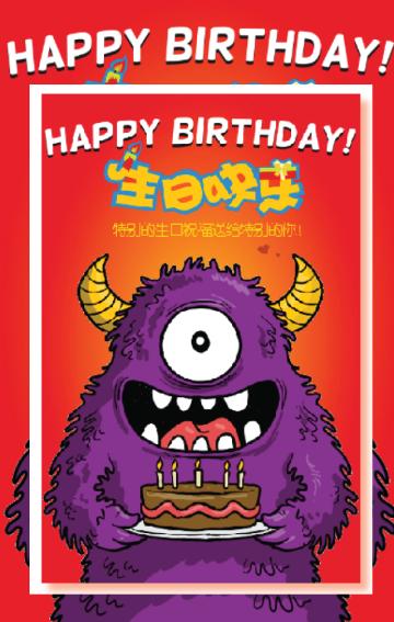 生日快乐贺卡(附蛋糕店)通用模板