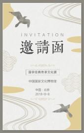 高端传统文化画展展会产品宣传请柬邀请函,简约大气